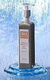 Shampoo Nutritivo de Algas Rojas